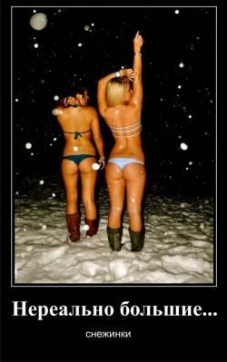 большие снежинки